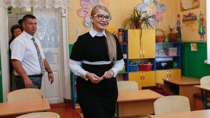 Тимошенко ошиблась в поздравлении школьникам