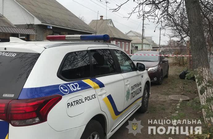 Украинская полиция. Источник фото: npu.gov.ua