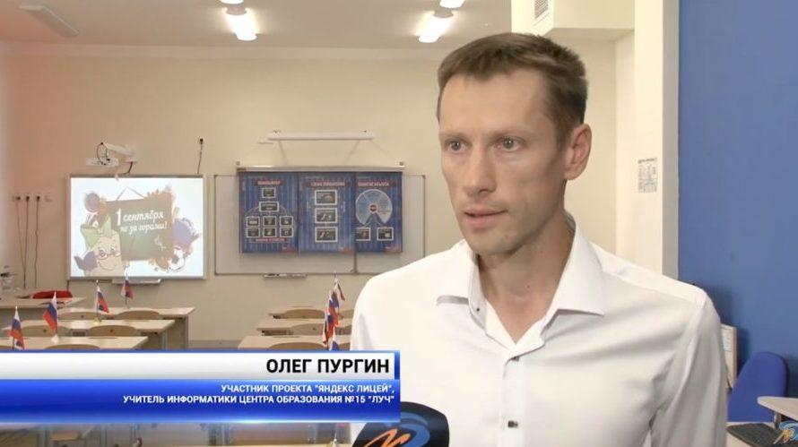 Кто такой Олег Пургин и что ему сделал Максим Качигин