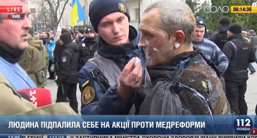 Кто такой Александр Бурлаков и почему он себя поджег