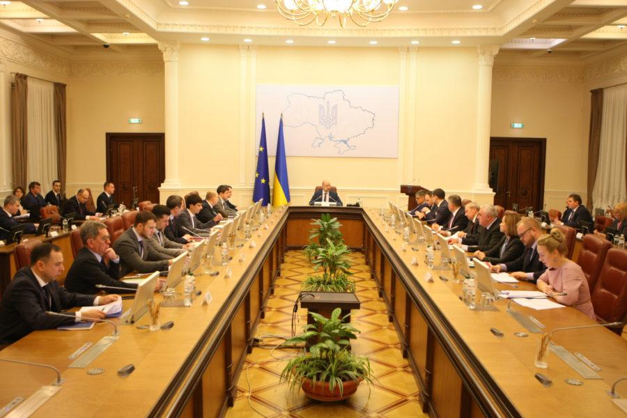 Кабмин Украины во главе с Денисом Шмыгалем