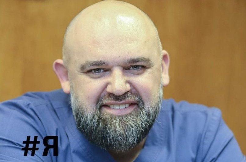 Кто такой Денис Проценко и что у него в Фейсбук о Льве Лещенко, фото