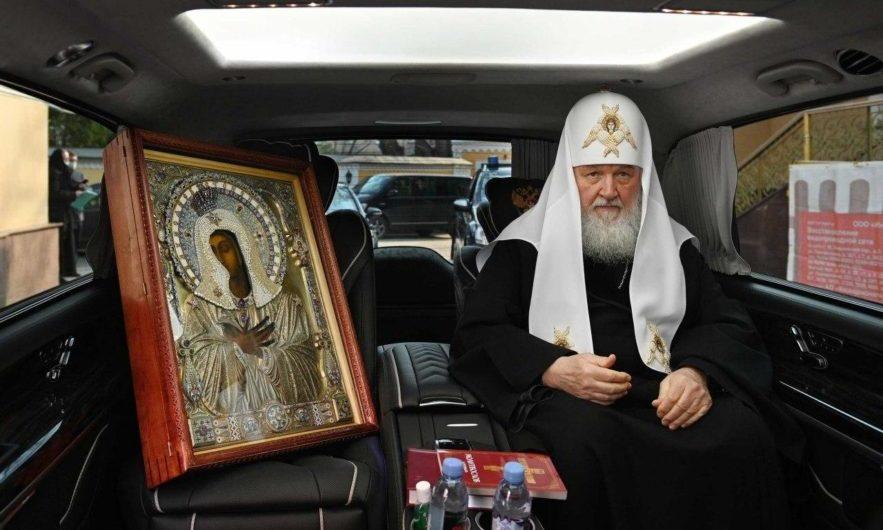 Умиление: что не так с иконой Кирилла от коронавируса