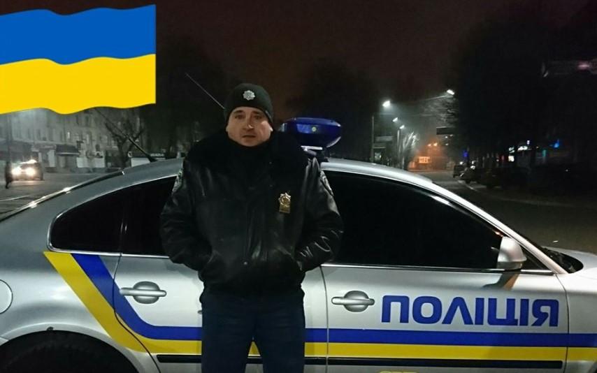 Эдуард Пушко