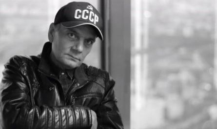 Сергей Демехов