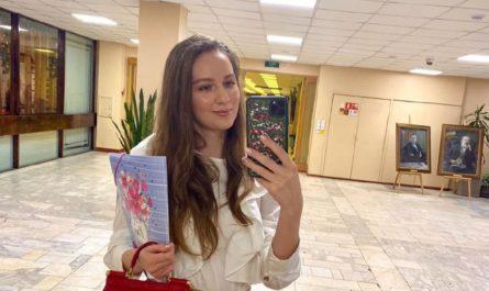 Елена Скок, Орел