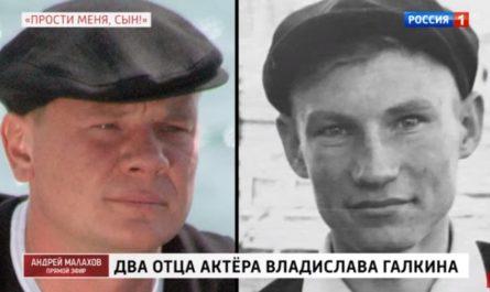 Владислав Галкин и Георгий Черкасов в молодости
