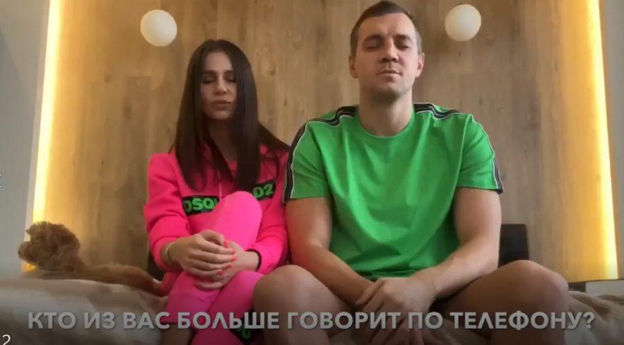 Кристина Дзюба и Артем Дзюба