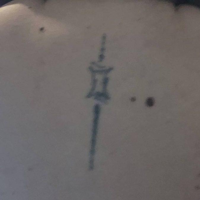 "Татуировка ""Знак зодиака Близнецы"" у alyona alyona"
