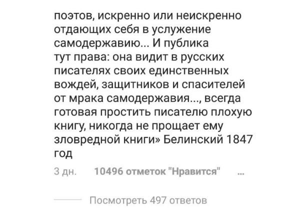 Максим Галкин цитирует Белинского для Семена Слепакова 2