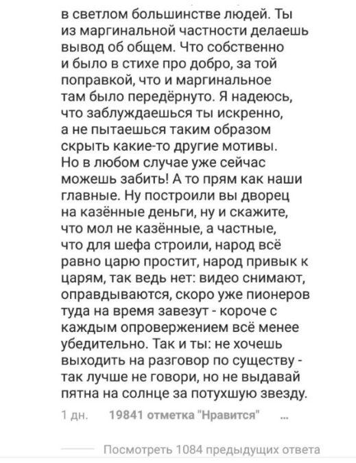 Комментарий Максима Галкина для Семена Слепакова 2