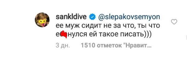 Комментарий Александра Долгополова Семену Слепакову из-за Юлии Навальной