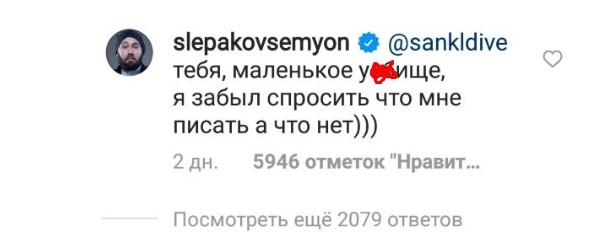 Ответ Слепакова Долгополову по поводу Юлии Навальной