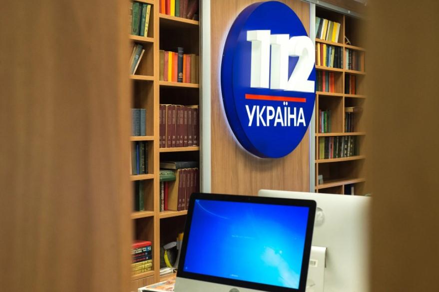 Телеканал 112-Украина. Источник: 112-Украина tv.112.ua