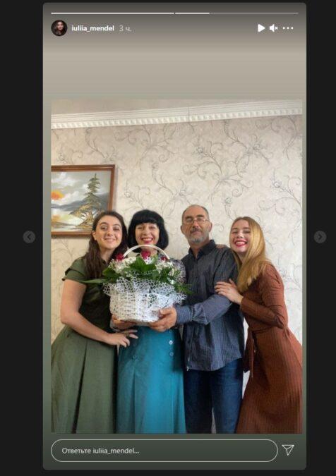 Юлия, Майя, Владимир и Таисия Мендель