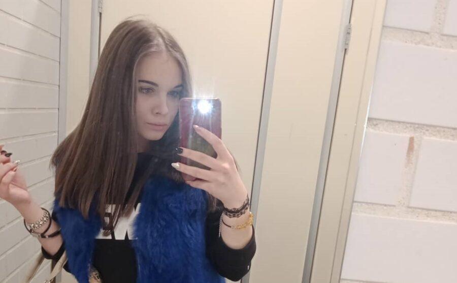 Вероника Сагайко