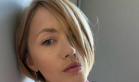 Юлия Мильштейн
