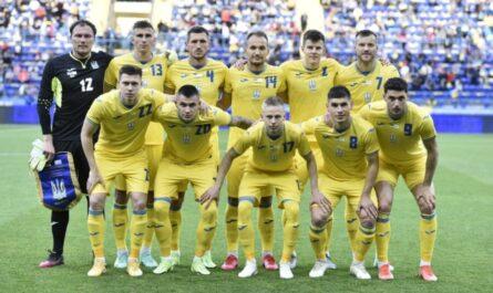 Сборная Украины по футболу в новой форме 7 июня 2021 года
