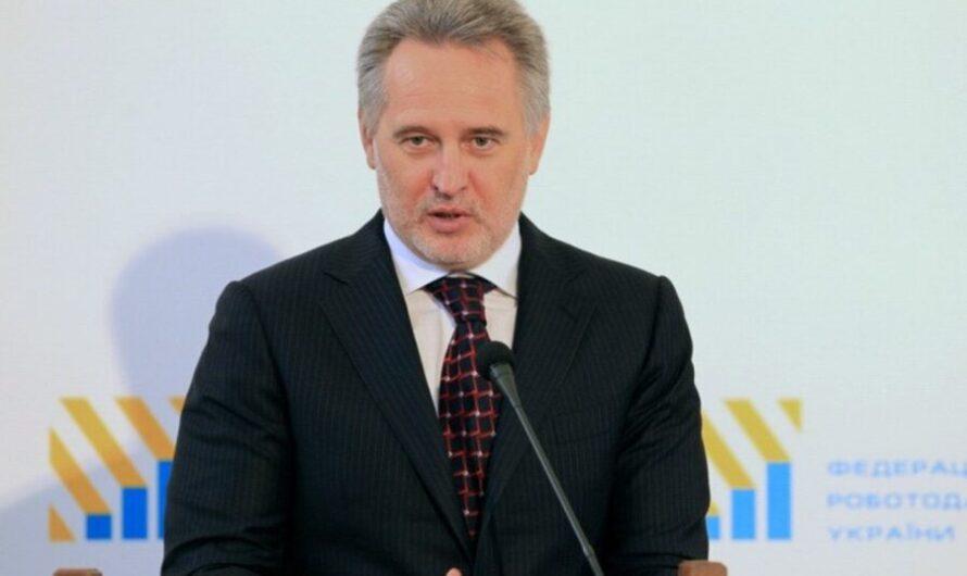 Госдеп сделал заявление по поводу Дмитрия Фирташа