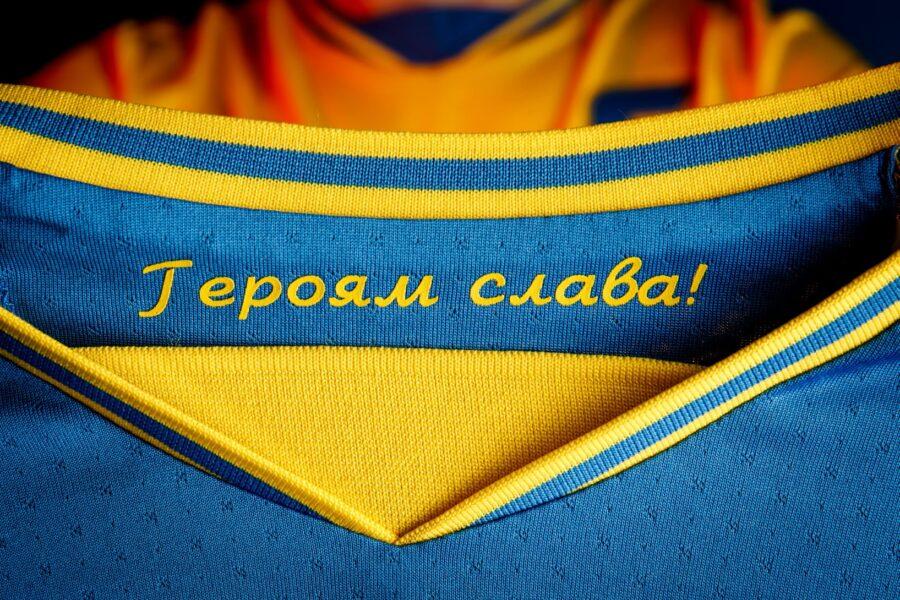 Форма сборной Украины на Евро 2020
