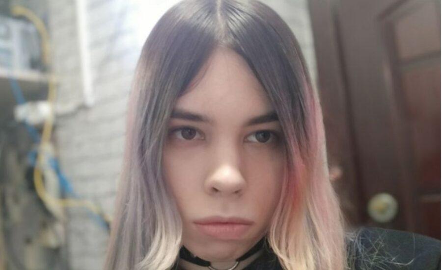 Кейтлин Лис