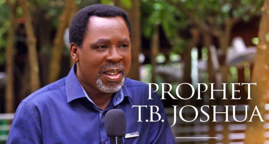 Ти Би Джошуа