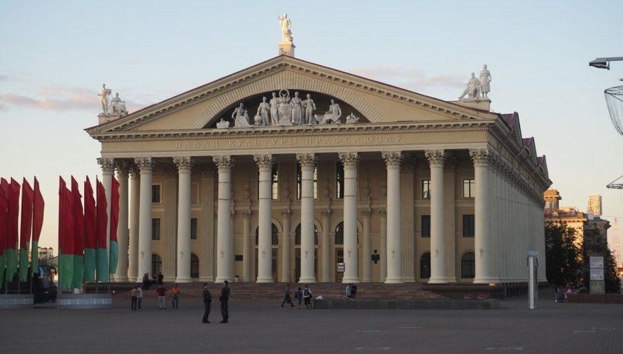 Беларусь решила приостановить участие в «Восточном партнерстве»