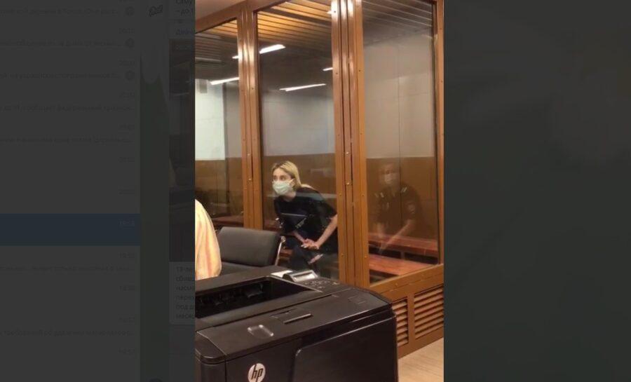 Валерия Башкирова. Кадр с видео из суда