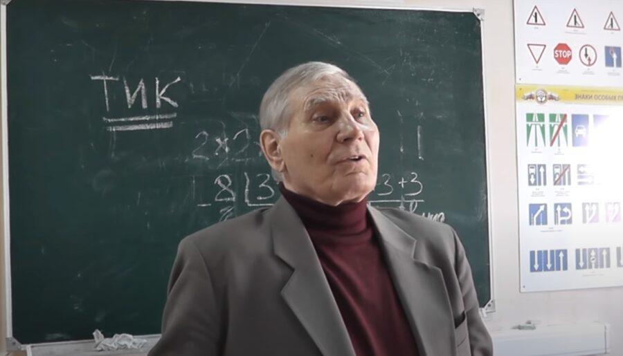 Юрий Рыбников