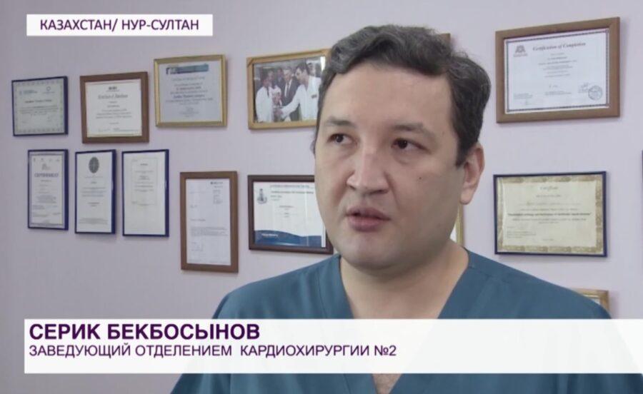 Серик Бекбосынов