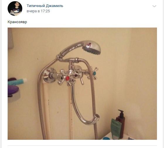 Скриншот поста Джамиля Ахундова с его страницы Вконтакте