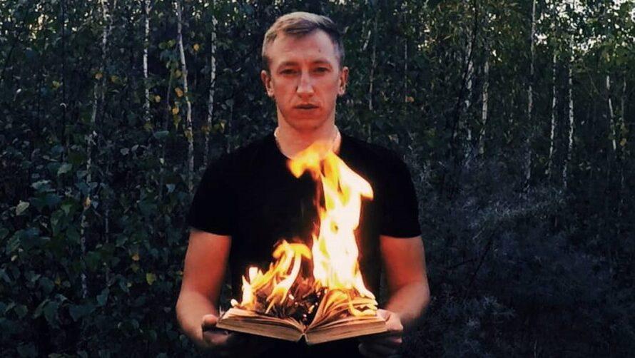 Виталий Шишов найден повешенным: что известно