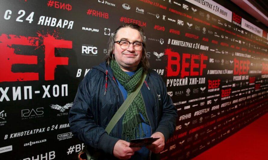 Кто Олег Флянгольц и как умер