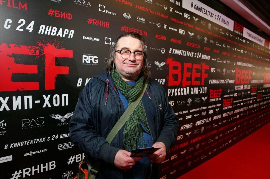 Ольгерд (Олег) Рудольфович Флянгольц (Флян, Флянц)