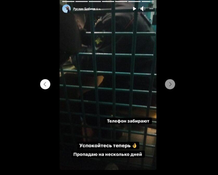 Скриншот со страницы Руслана Бобиева в Фейсбуке 30.09.2021