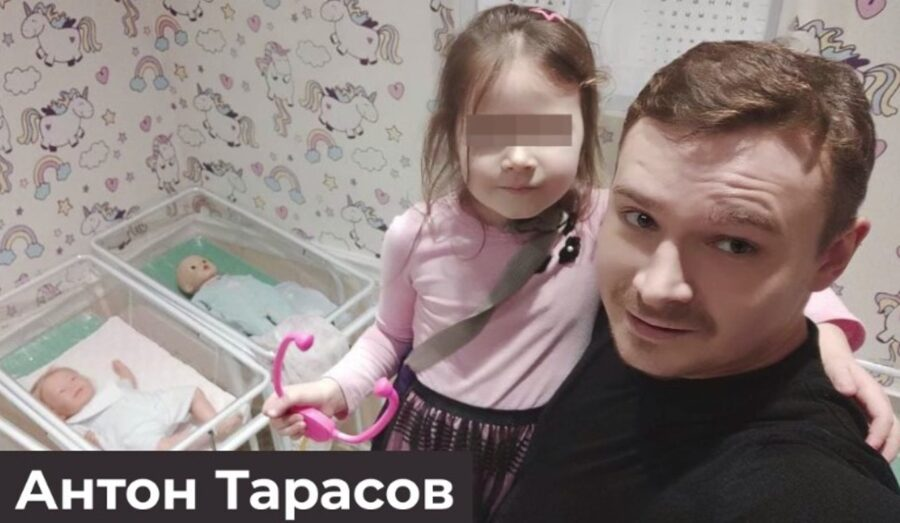 Антон Тарасов